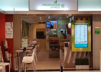Vegetarian Express Cafe