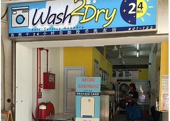 WASH2DRY