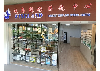 WISELAND CONTACT LENS AND OPTICAL CENTRE