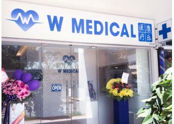 W Medical Pte Ltd.