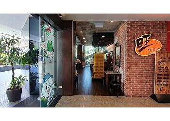 Wang Cafe