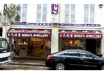 Wong's Jewellery Pte Ltd.