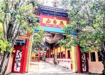 Wu Tai Shan Buddhist Temple