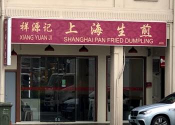 Xiang Yuan Ji Shanghai Panfried Dumpling