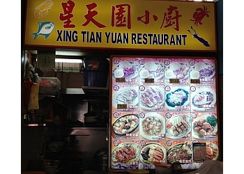 Xing Tian Yuan Restaurant