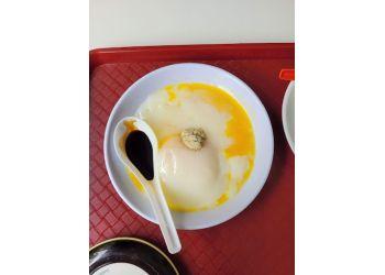 Ya Kun Family Cafe