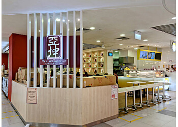 Ya Kun Family Cafe
