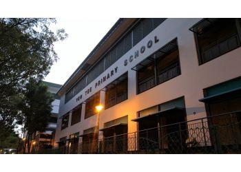 Yew Tee Primary School