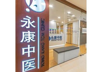 Yong Kang TCM Clinic