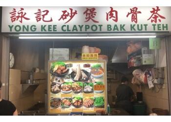 Yong Kee Claypot Bak Kut Teh