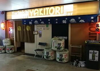 Yorimichi Yakitori