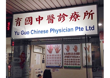 YU GUO CHINESE PHYSICIAN PTE. LTD.