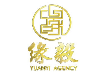 YuanYii Agency Employment and Immigration Partner