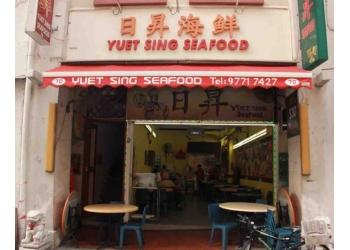 Yuet Sing Seafood