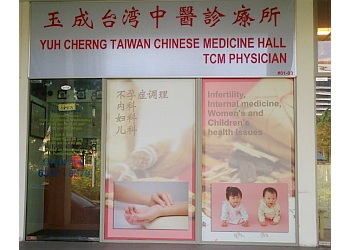 Yuh Cherng Taiwan Chinese Medicine Hall
