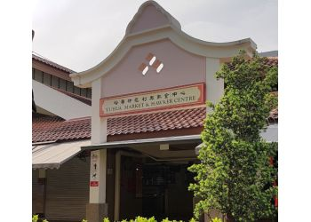 Yuhua Market & Hawker Centre