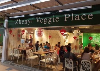 ZhenYi Veggie Place