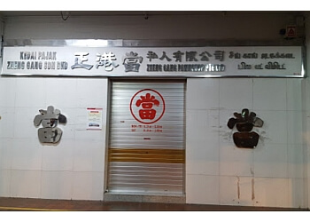 Zheng Gang Pawnshop Pte Ltd