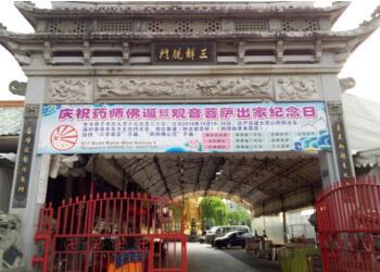 Zu Lin temple