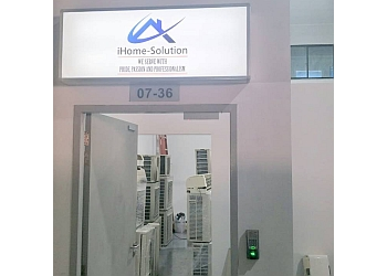 iHome Solution
